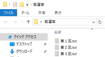 拡張子を表示する4