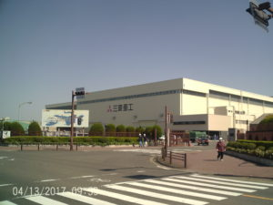 三菱重工業株式会社1