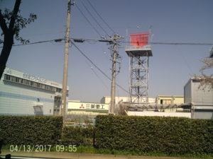 三菱重工業株式会社2