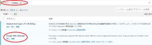 XMLサイトマップ5