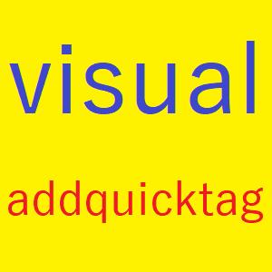 ビジュアルAddQuicktag